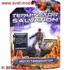 TERMINATOR SALVATION - MOTO TERMINÁTOR WITH JOHN CONNOR